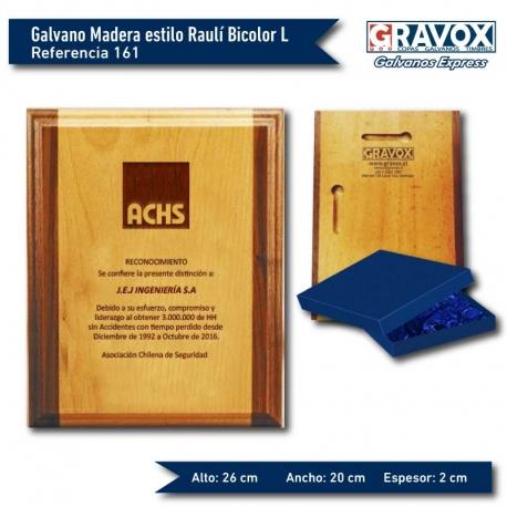 Galvano de Madera estilo Raulí Bicolor L (GRANDE), incluye grabado láser y caja de presentación