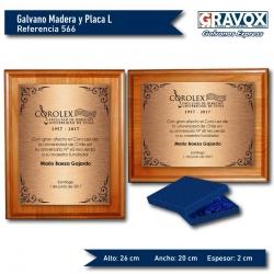 Galvano de Madera más Placa de Gravoply Metalizado, tamaño L (GRANDE), Incluye grabado láser y caja de presentación